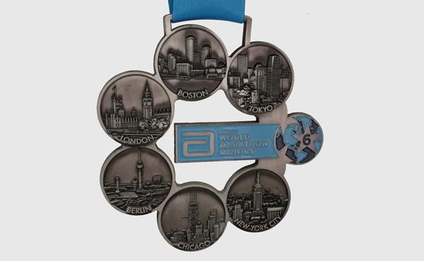 Majors Medal